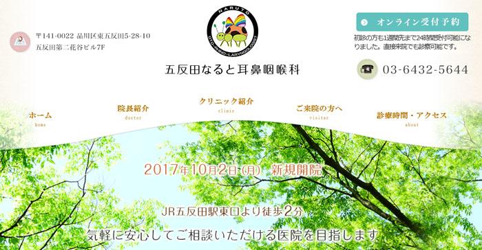 f:id:gotanda-kikou:20171220183130j:plain