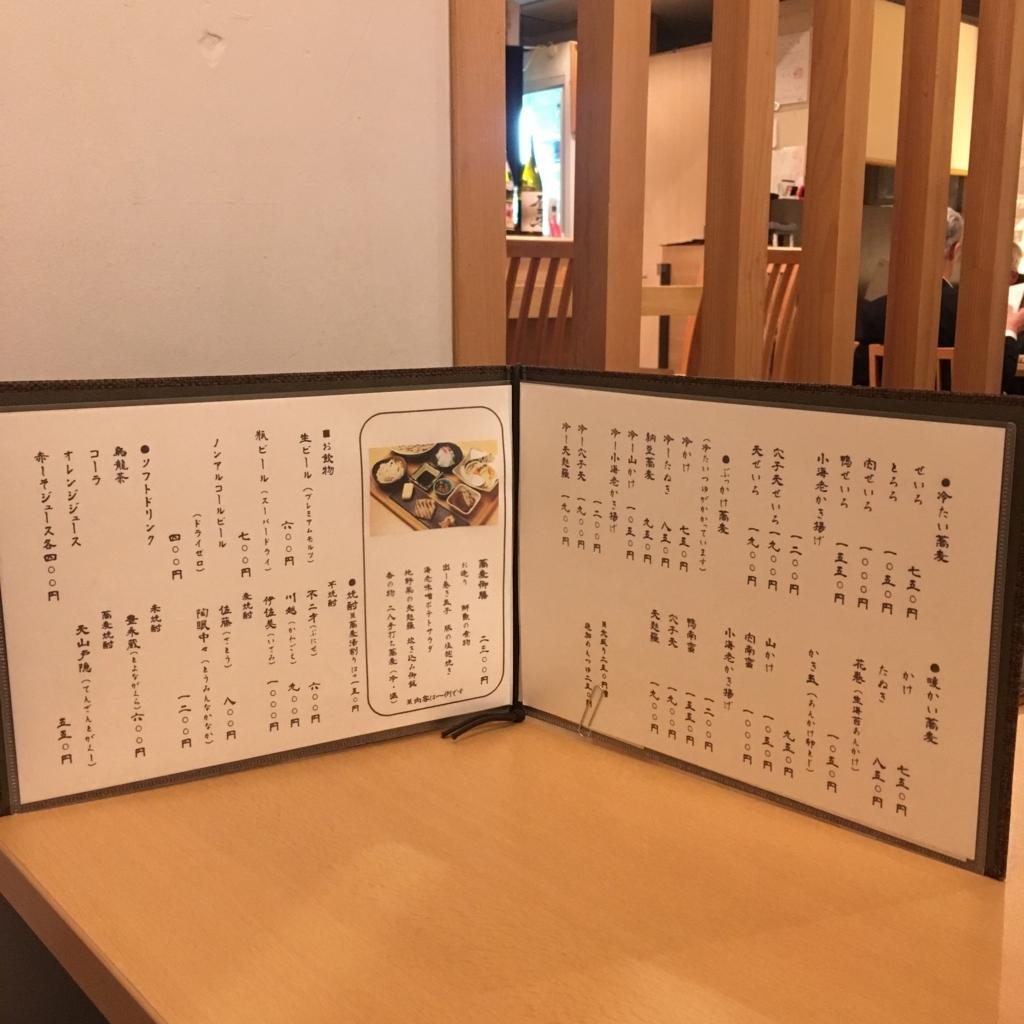 f:id:gotanda-kikou:20180222222023j:plain