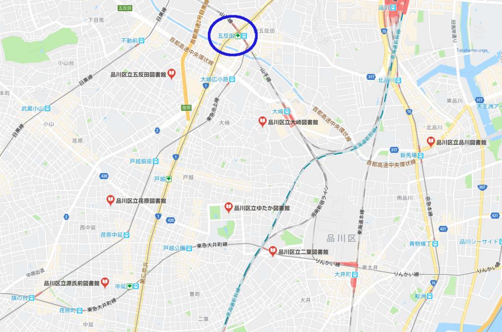 f:id:gotanda-kikou:20180304165018j:plain