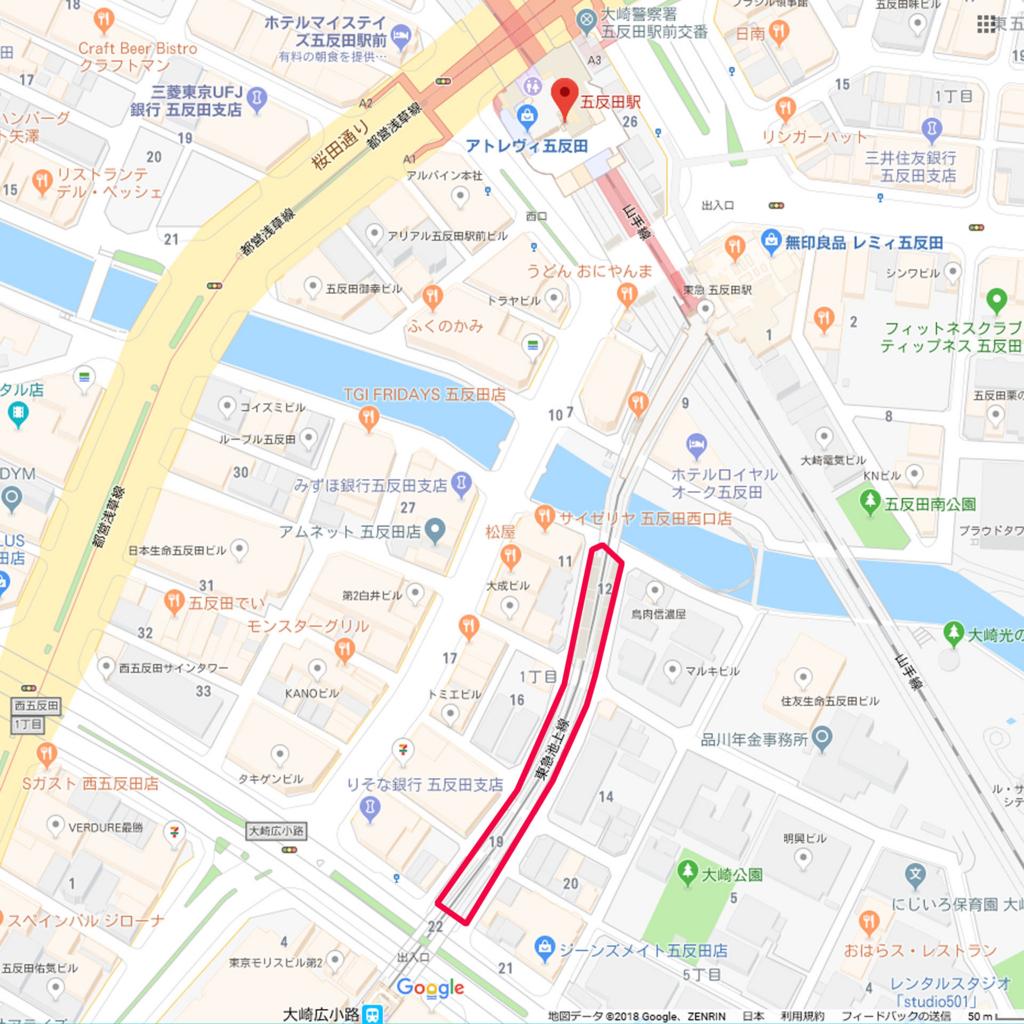 f:id:gotanda-kikou:20180319010436j:plain