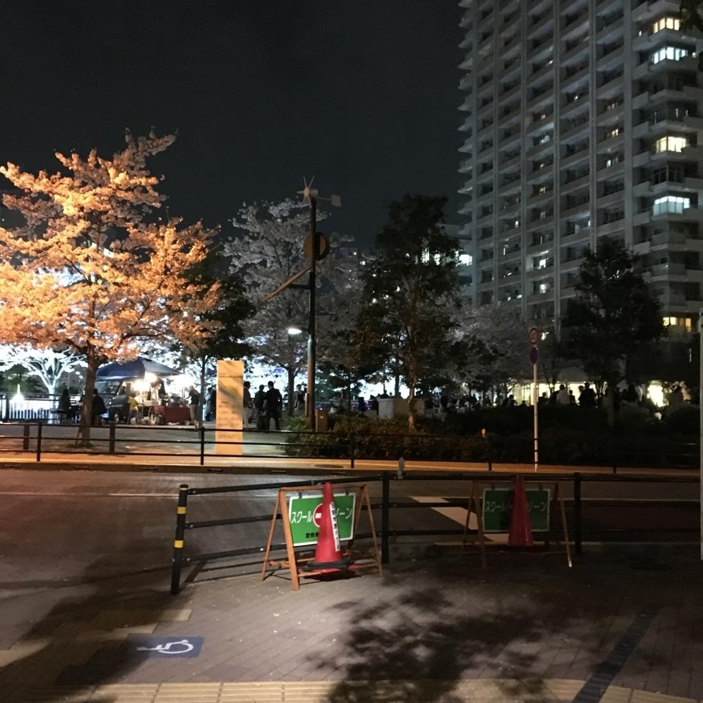 f:id:gotanda-kikou:20180407181623j:plain
