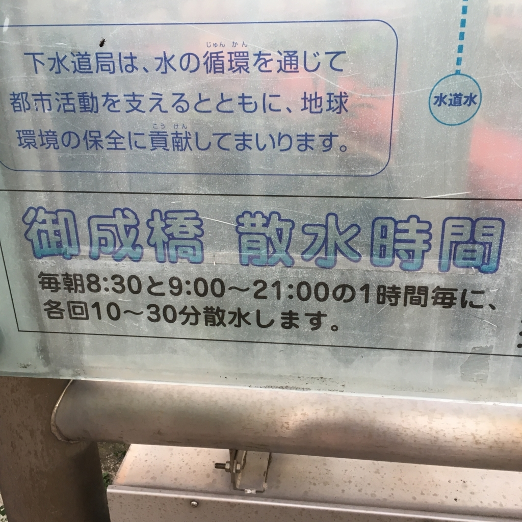 f:id:gotanda-kikou:20180610182417j:plain