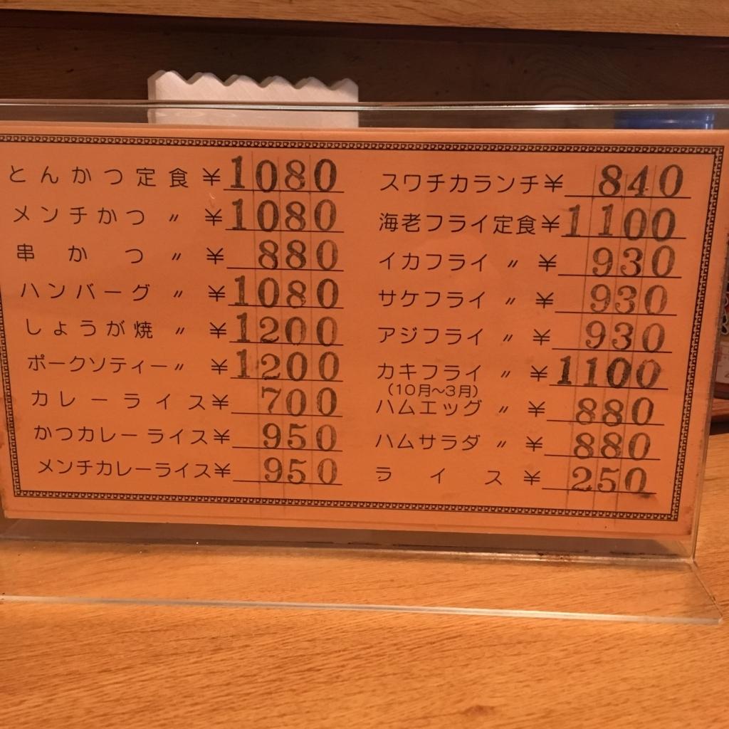 f:id:gotanda-kikou:20180612165808j:plain