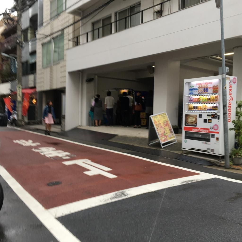 f:id:gotanda-kikou:20180629153822j:plain