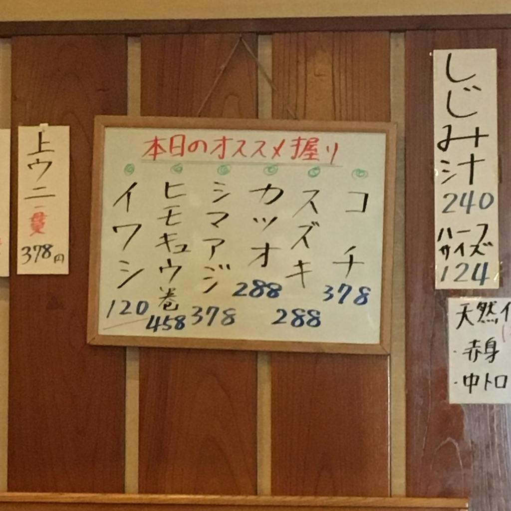 f:id:gotanda-kikou:20180702001007j:plain