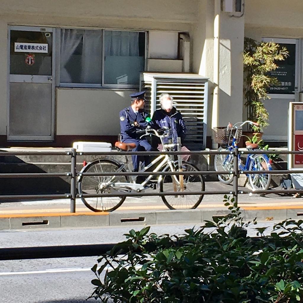 f:id:gotanda-kikou:20181231143444j:plain