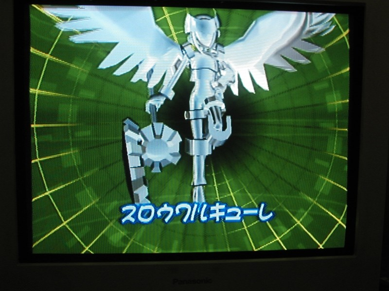 f:id:gotchanoma:20051011205236j:image:h320