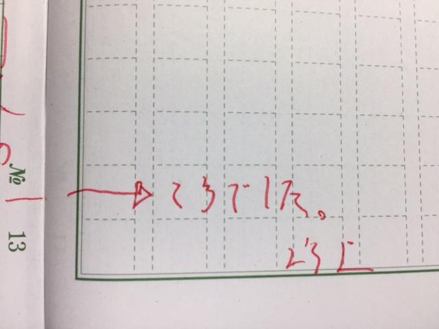 f:id:gothefulldistance:20170630205506j:plain