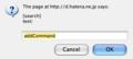 簡易検索機能のダイアログ