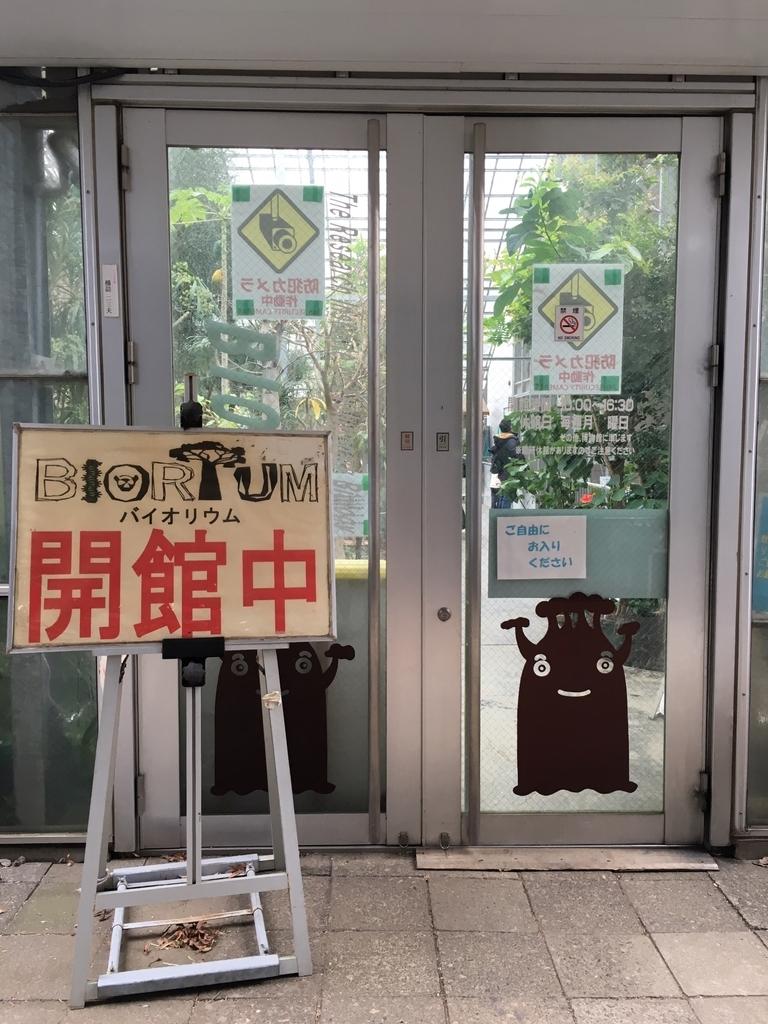 f:id:gotojozo-blog:20190201125131j:plain:w300