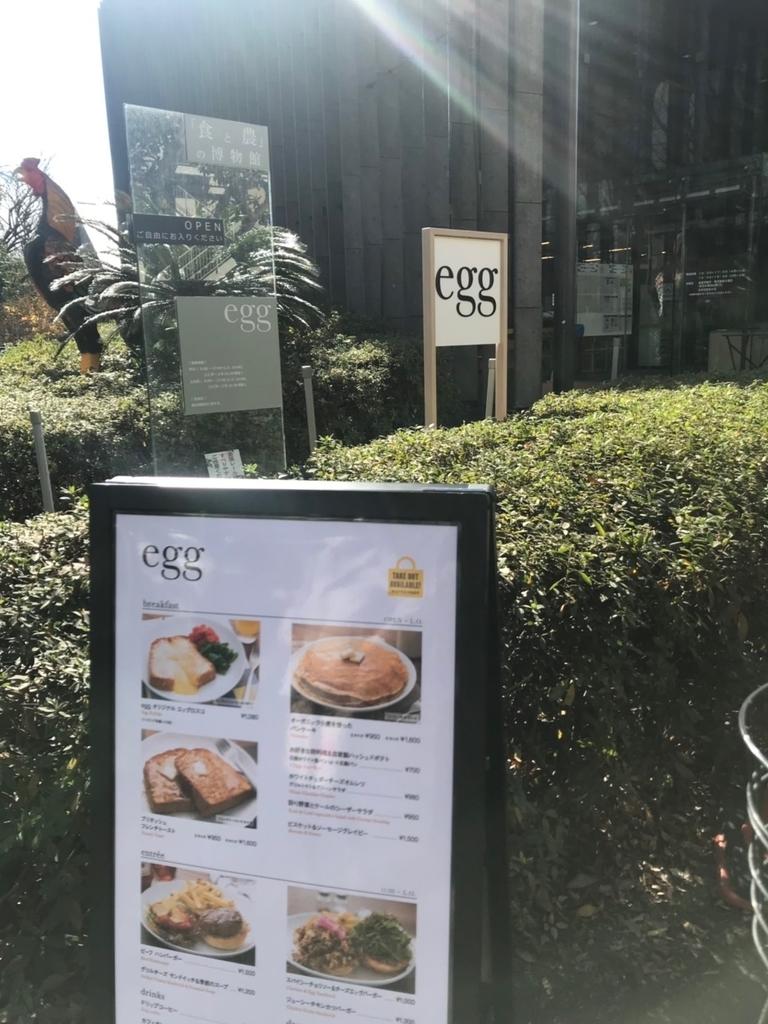f:id:gotojozo-blog:20190201185425j:plain:w300