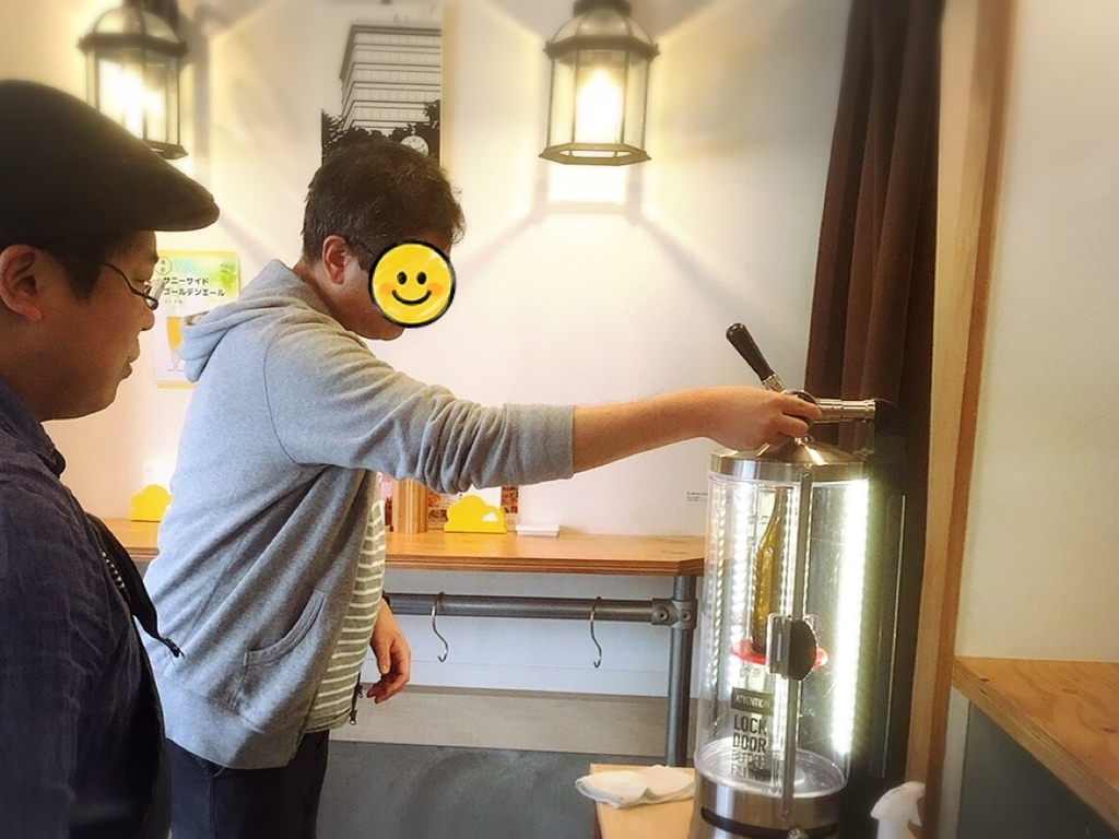 f:id:gotojozo-blog:20190204174050j:plain