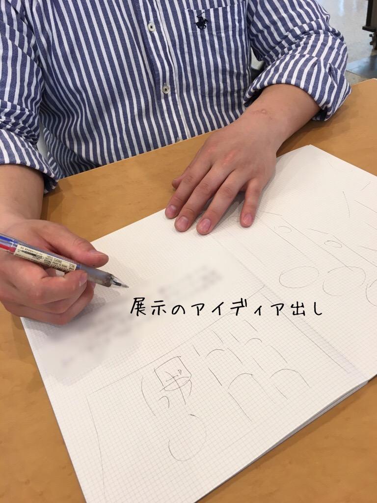 f:id:gotojozo-blog:20190429011914j:plain:w300