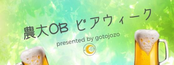 f:id:gotojozo-blog:20190610172023j:plain