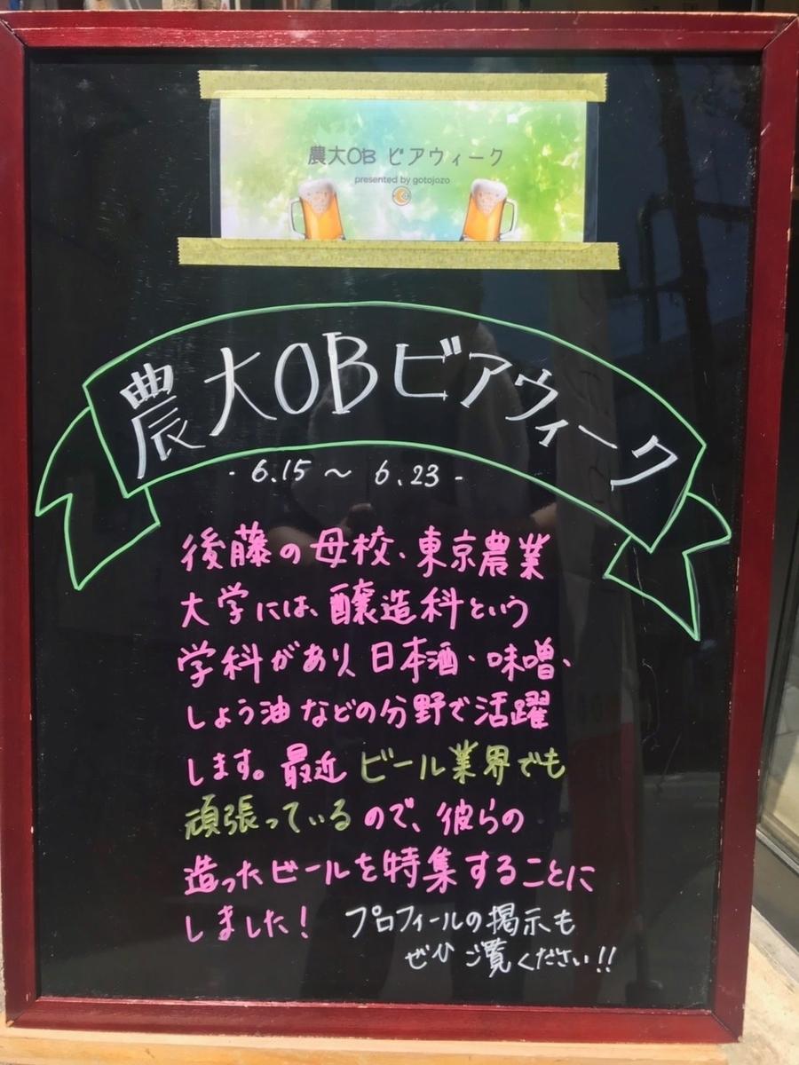 f:id:gotojozo-blog:20190621172717j:plain:w300