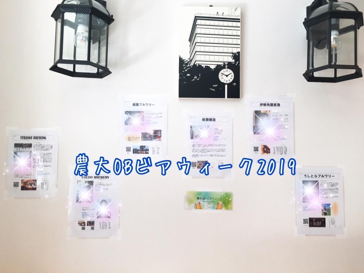 f:id:gotojozo-blog:20190621172722j:plain:w450
