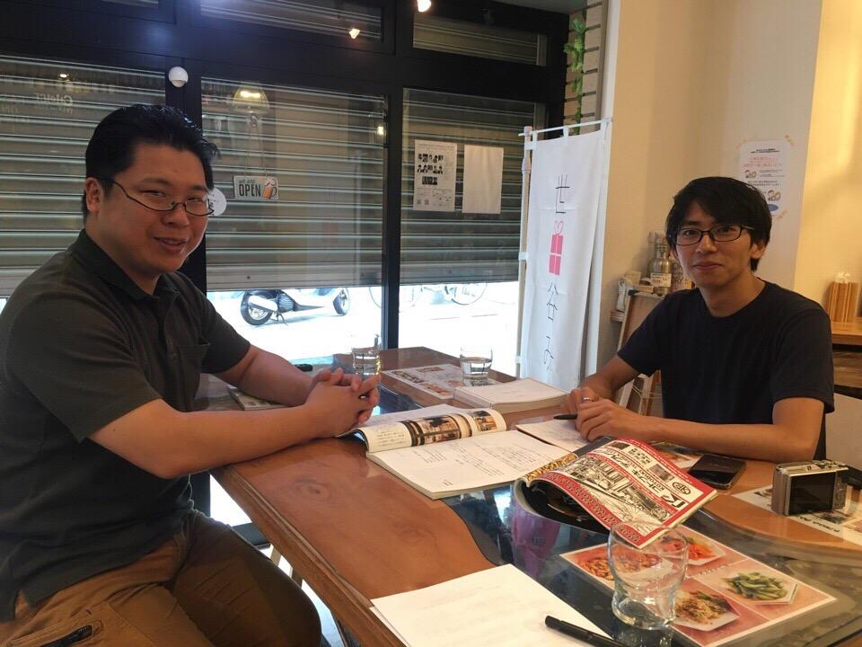 f:id:gotojozo-blog:20190807115457j:plain:w450