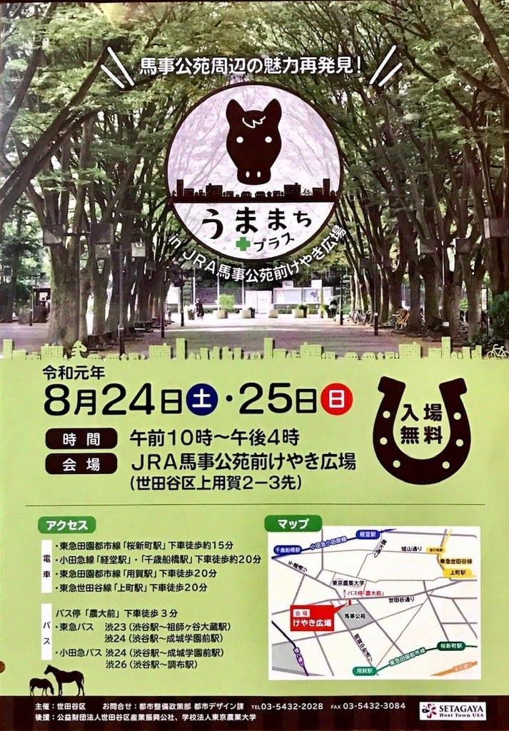f:id:gotojozo-blog:20190818113834j:plain:w300