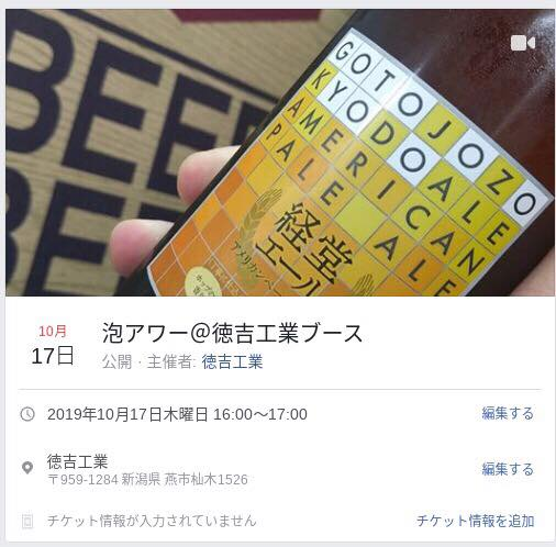 f:id:gotojozo-blog:20191126170037j:plain:w300