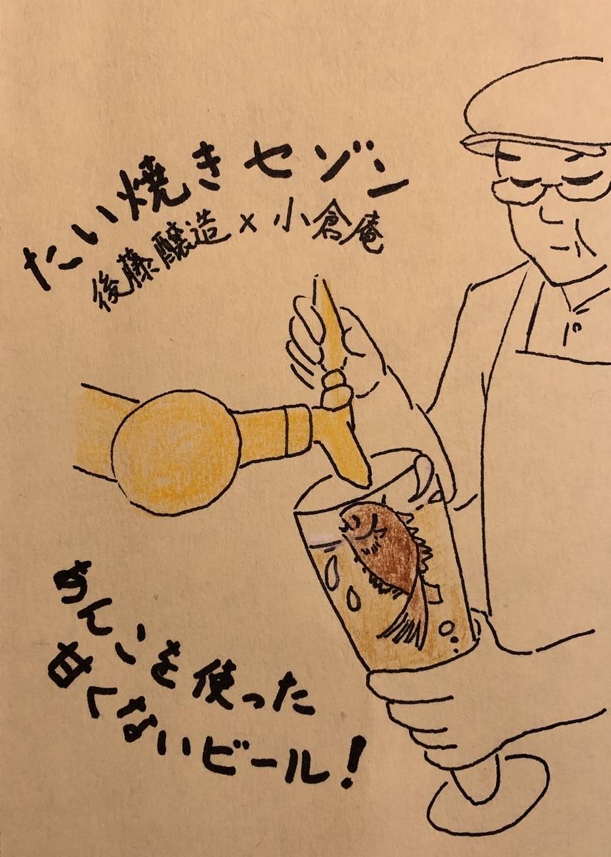 f:id:gotojozo-blog:20200118171029j:plain:w450