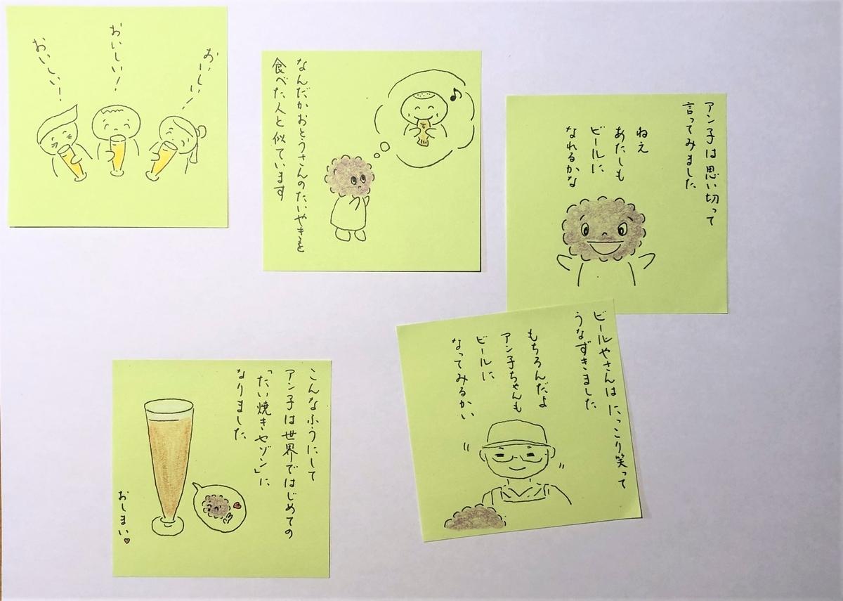 f:id:gotojozo-blog:20200206230418j:plain:w450