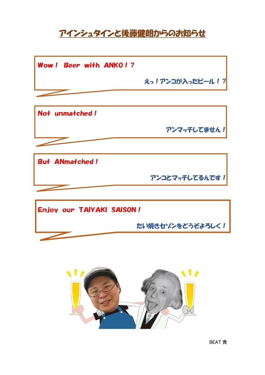 f:id:gotojozo-blog:20200228161158j:plain:w450