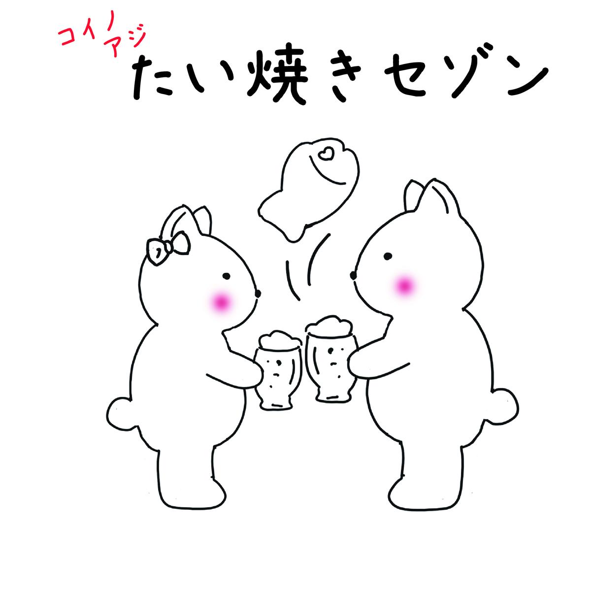 f:id:gotojozo-blog:20200228161312j:plain:w450
