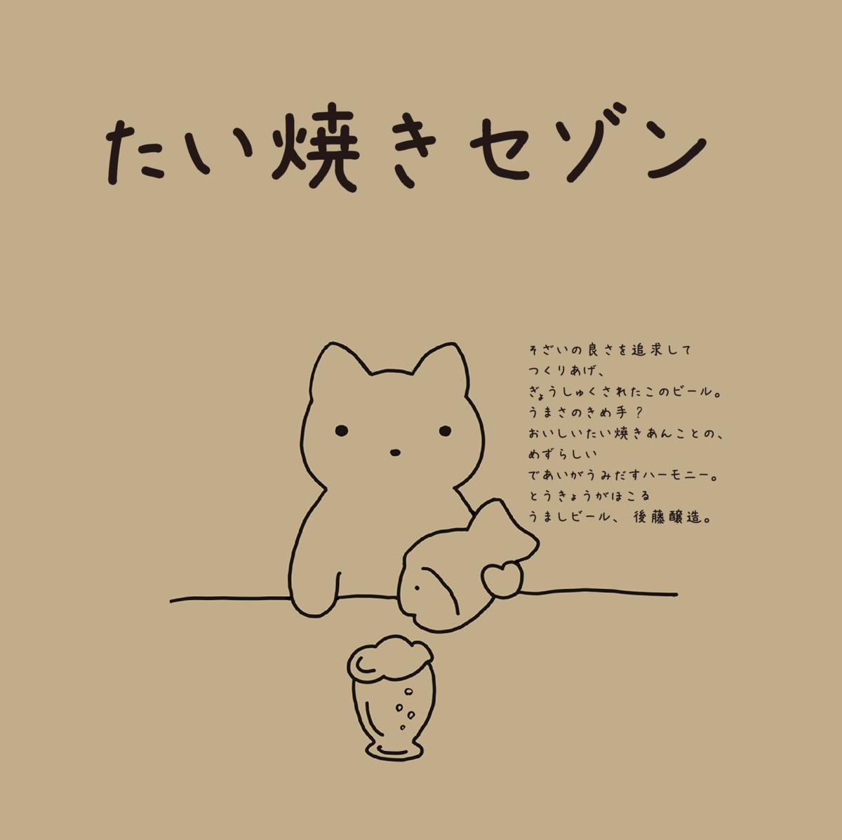 f:id:gotojozo-blog:20200228162057p:plain:w450