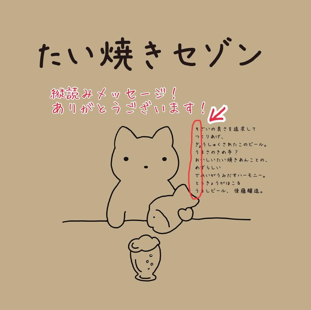 f:id:gotojozo-blog:20200228163550j:plain:w450