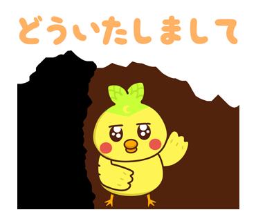 f:id:gotojozo-blog:20210120162500p:plain:w300