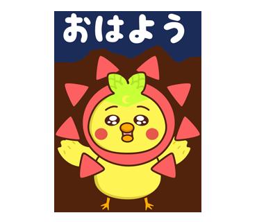 f:id:gotojozo-blog:20210120162504p:plain:w300