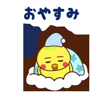 f:id:gotojozo-blog:20210120162507p:plain:w300