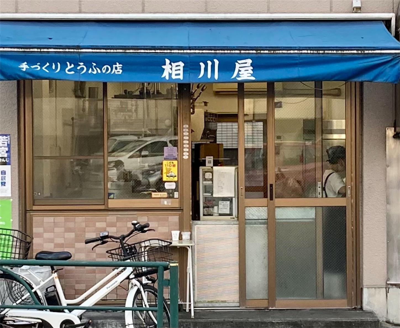 f:id:gotomitsuro:20211012163826j:image