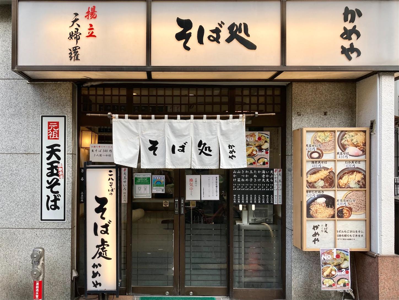 f:id:gotomitsuro:20211013061811j:image
