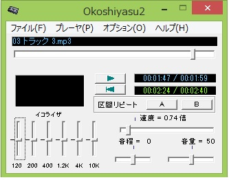 f:id:gotomiwa:20210613063328j:plain