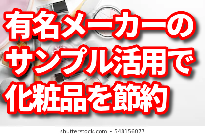 f:id:gotoozendate:20190825052934p:plain