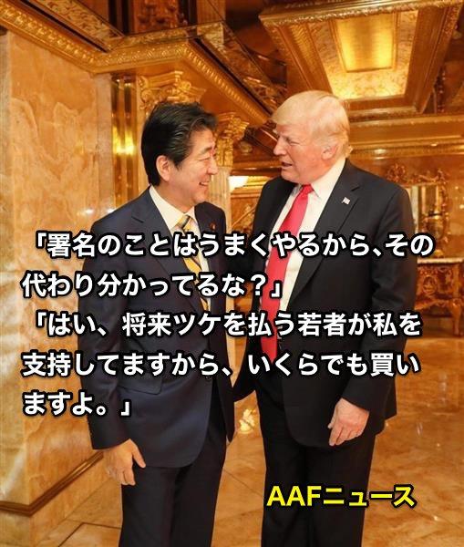 f:id:gotoshikari:20190826170838p:plain