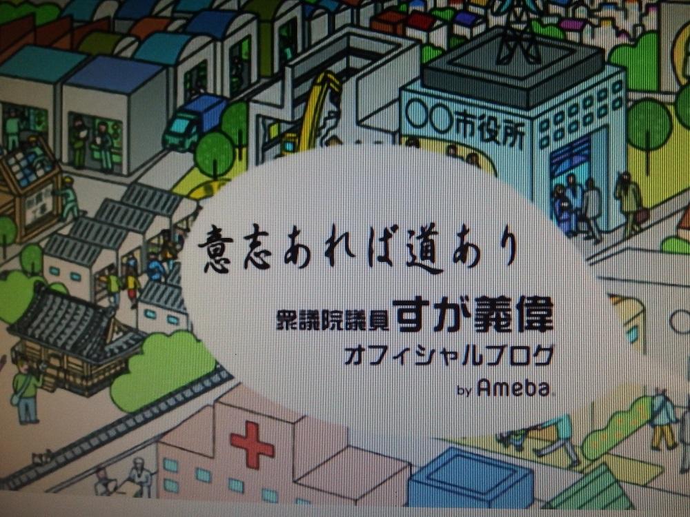 f:id:gotoshikari:20201022162604j:plain