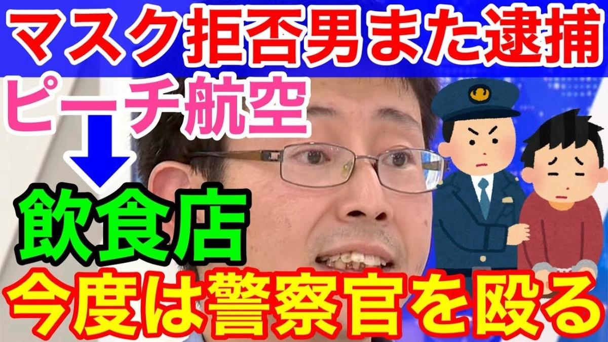 f:id:gotoshikari:20210412112432j:plain