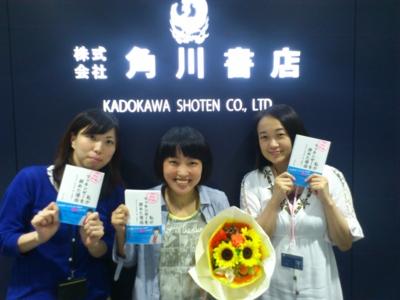 f:id:gotoshin_terumi:20130704193717j:image:w300