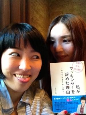 f:id:gotoshin_terumi:20130707163400j:image:w220