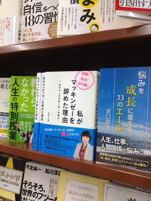 f:id:gotoshin_terumi:20130709220121j:image:w220