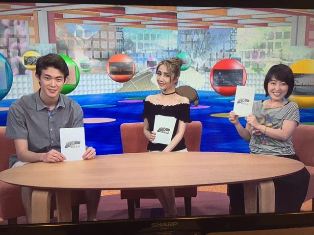 f:id:gotoshin_terumi:20160704164140j:image:w200