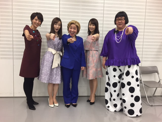 f:id:gotoshin_terumi:20161207195702j:image:w260