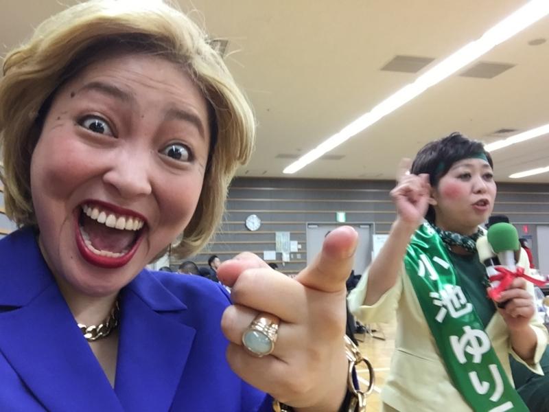 f:id:gotoshin_terumi:20161215175013j:image:w260