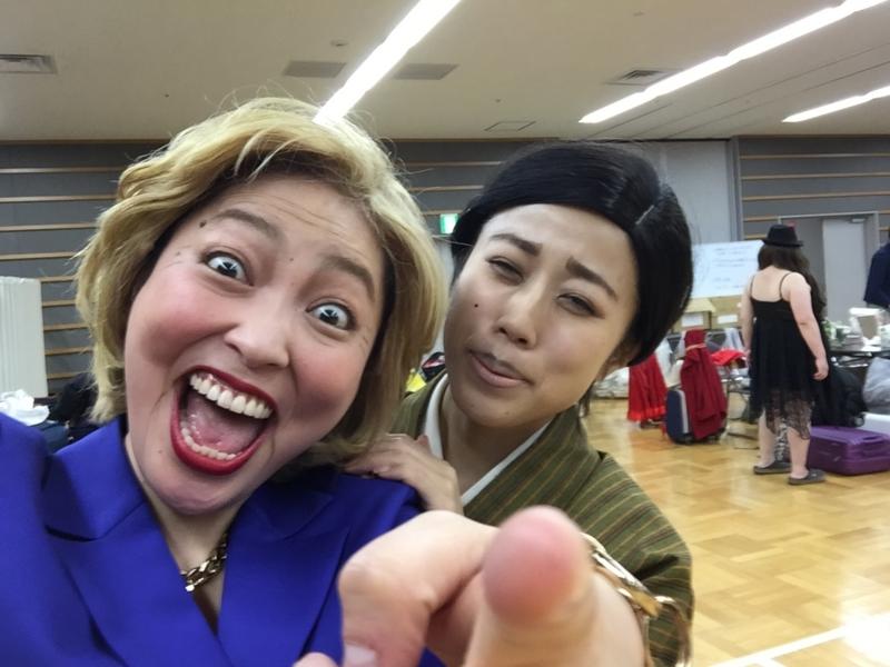 f:id:gotoshin_terumi:20161215175111j:image:w260