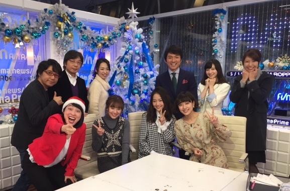 f:id:gotoshin_terumi:20161223230135j:image:w290