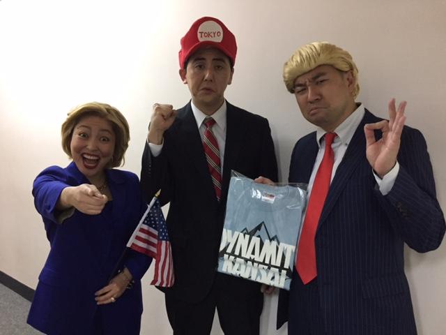 f:id:gotoshin_terumi:20161225163211j:image:w290