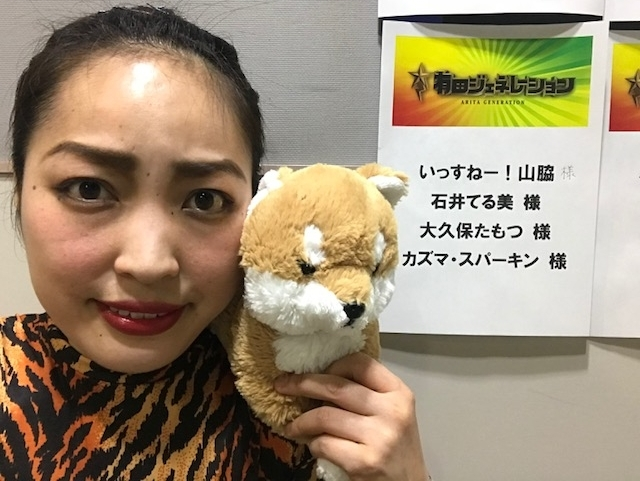 f:id:gotoshin_terumi:20180511184036j:image:w320