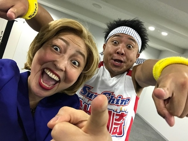 f:id:gotoshin_terumi:20180610175111j:image:w320